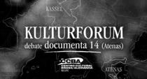 KULTURFORUM debate documenta 14 (Atenas)